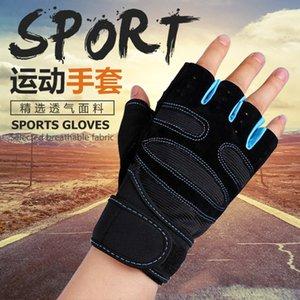 Fitness men's and women's Gym Gloves half finger exercise weightlifting wristband antiskid gloves