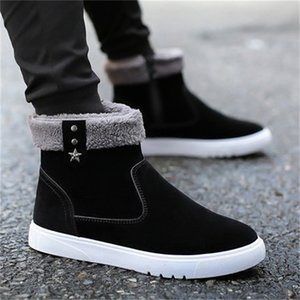 Boots Snowshoes winter warm and ffy fashion high-top ankle boots men Martin bread shoes for cotton b