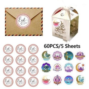 12 Types Eid Mubarak Self-adhesive Labels Delicate Beautiful Gift Box Seal Stickers For Wedding Festivals Decoration Sticker1 FTX2
