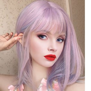 Huaya Short Right Pair Synthetic Wig Lolita Short Bob Wig Pony Cosplay Wigs For Women American Pink Green Yellow Wig