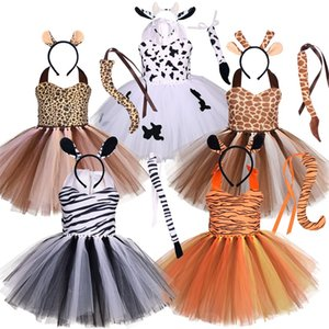 GirlS Dresses Princess Dress Kid Clothes Wear Animal Tiger Children Costume Tutu Dance 3Pcs Set Pettiskirt Clothing Photography Prop 2674 Y2