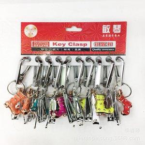 الحلي MQ محاكاة الفول السوداني - الحديد حماية البيئة الراتنج إكسسوارات المفاتيح مجوهرات 2 يوان متجر