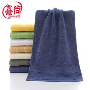 Bath Towel Xinshang Pure Cotton 32 Strands Plain Multi Color Gift Return Towel