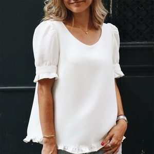 Puff Short Sleeve Edible Tree Women's T-shirt O-neck Loose Solid White Female T-shirts 2021 Summer Casual Ladies Tops