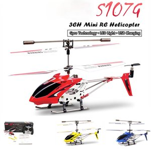 S107G RC B3.5CH Alloy Copter Helicopter Built-in Gyro Quadcopter anti-collision anti-drop eachine helicopter