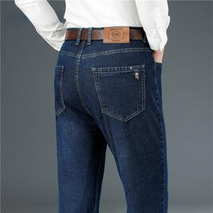 Men's Jeans Four Seasons Straight Loose Dark Blue Middle-aged Business Casual Long Trousers Thin Light And Breathable
