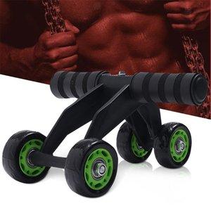 4 륜 휘트니스 AB 롤러 시스템 복부 ABS 운동 운동 전원 휠 롤러 롤러 체육관 트레이너 훈련 장비