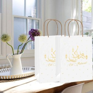 1pcsMuslim Eid Mubarak Golden Tote Bags Commemorative Gift Packaging Ramadan Kraft Paper Bag Party Supplies Storage
