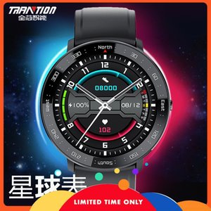 FREE 1.3-inch touch screen sports smart watch 15 day long standby 9 kinds of mode message call reminder listen to music