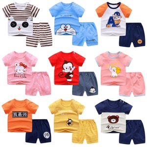 short sleeve suit pure cotton girls' summer boys' shorts baby clothes Korean Children's 2020 NEW