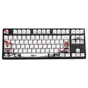 Keyboards Novelty Allover Dye Subbed Plum Blossom110 Keys OEM Profile Keycap For Diy Mechanical Keyboard Korean Japanese Character Keycaps