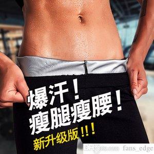 Support violemment Sweat Homme Femme Courant Sweat Sweat Inducting Vêtements Haute Taille Sweaging Pantalon Pantalon Plus Taille Sports Fitness Vêtements Été