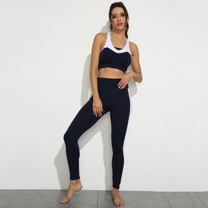 Summer Fitness Sports Suit Workout Clothes Bra Leggings Set Wear Gym Clothing Athletic Yoga For Women Girls Women's Tracksuits