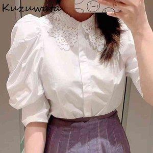 Kuzuwata New Vintage Chic Chic Lace Gancho Flor Peter Pan Collar Blusa 2021 Spring Puff Manga Camisas Sólidas Dulces Blusas