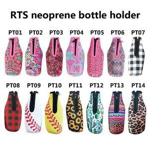 50%off 330ml 12oz Kitchen Universal Neoprene Beer Bottle Coolers Cover with Zipper, Bottles koozies, Softball, Sunflower Pattern goods