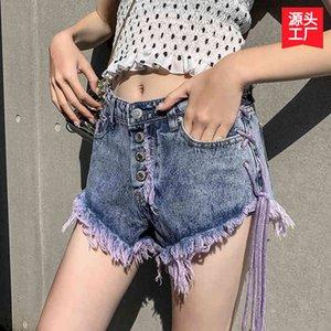 Shorts Denim Shorts Women's Summer New Loose Wear Korean Fashion A-line Show Thin Wide Leg Net Red Purple High Waist