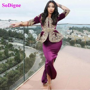 SOGIGNE Kaftan Marocain Mermaid Abiye Kollu Dantel Aplikler ile Örgün Elbise Kaftan Fas Mariage Gowns Partisi