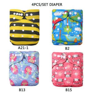 Cloth Diapers 4pcs set Washable Baby Diaper Bamboo Charcoal Reusable Adjustable Nappy Cover Eco-Friendly Fit 3-15kg
