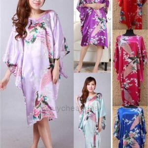 Men's and women's clothingPajamas Peacock womens Solid royan silk Robe Silk Ladies Satin Pajama Lingerie Sleepwear Kimono Bath Gown pjs Nightgown XH5Y8U