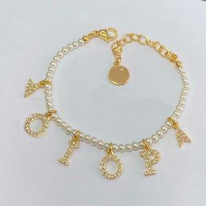 Мода шарм из бисера пряди жемчужные браслеты ожерелье браслет для леди женщины вечеринка свадебные влюбленные подарок обручальные украшения с коробкой.