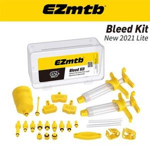 2021 Новый EZMTB Велосипед Универсальный Квартирный комплект для / Magura / Avid / Tektro / Hayes / Giant / Formula / Nutt Disc Trys