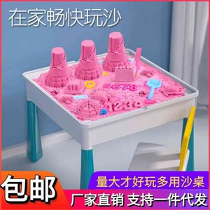 Children's space toy set safety boys and girls indoor building block table clay magic rubber putty sand