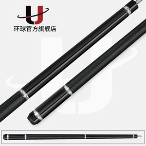 Universal Billiards 046 Pool Cue Stick 12.75mm Tip 148cm Length Technology Shaft Professional Handmade Billiard With Case Cues
