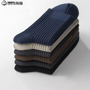 Men's Socks Tube Fall And Winter Sweat Absorption Deodorant