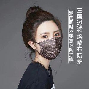 Маскими масками Тикток, одноразовые печатные S, яркие моды, одинаковый трехслойный расплавленный спрей, новогодний кружевной осла.