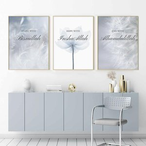 Islamic Insha Blooming Floral Dandelion Blue Poster Canvas Painting Wall Art Print Pictures Home Decor Bedroom Interior Paintings