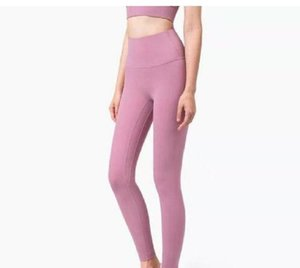 Fitness shaping Athletic Solid Women Girls High jersey Waist Running Yoga Outfits Ladies Sports Full Leggings Pants Workout q T3Dc#7