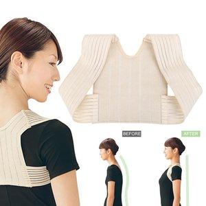 Adjustable Back Posture Corrector Clavicle Spine Shoulder Lumbar Camel Correction Belt Fitness Support