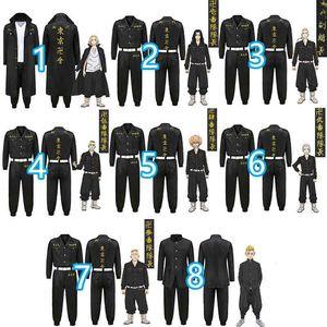 Anime Tokyo Revengers 12 MEMBERS Embroidery Manji Gang Uniforms Manjiro Sano Ken Ryuguji Cosplay Keisuke Baji Takashi Sanzu Outfit