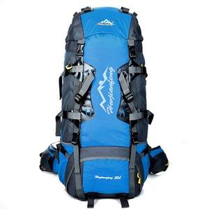 Большая мощность 80L Пешие походы Рюкзак Мужчины Женщины Открытое Восхождение Trekking Кемпинг Путешествия Сумка Спорт Багаж Rucksack Водостойкий