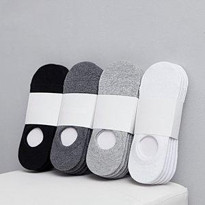 2021 Moda Hombres felices Calcetines de barco verano otoño antideslizante sin deslizamiento silicona calcetines de algodón masculino zapatillas de calcetines de tobillo meia