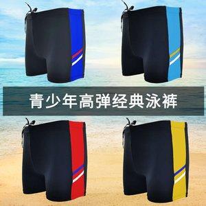 pool Korean slim flat angle high elastic color matching men's Swimming trunks