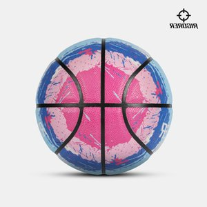 Basketball color No. 7 limited edition anti slip and wear-resistant student youth competition training