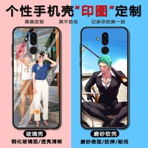 Huawei sne-al00 maimang 7 telefone móvel vidro sne-al10 case endurecido filme adorável menina