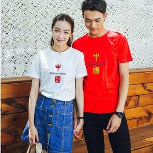 2021 Национальный прилив Китайский стиль Футболка мужская приливная одежда мужская хлопок свободная футболка женщин