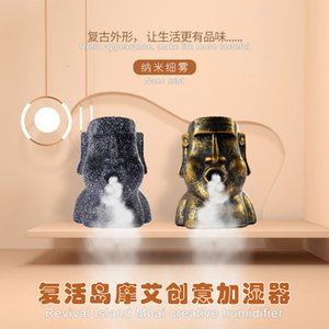 Resurrection Island Moai humidifier creative Moai stone like home humidifier desktop aromatherapy machine