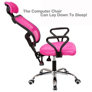 Living Room Furniture Upgraded Reclining Office Chair Adjustable Mesh Executive Computer Desk Ergonomic Lift Swivel