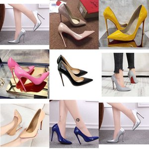 2021 large size wind high heel shoes pointed super thin spring and autumn shallow mouth women's 10cm 12cm sexy single shoes