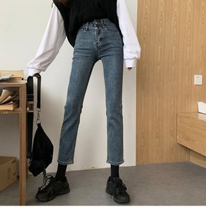 Large Size High Waist Straight Jeans Women's 2021 Spring And Autumn Double Button Elastic Slim Pipe Pants