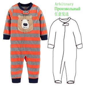 0-8 years old, childrens pajamas, sleeping bags, rompers for boys and girls, suits home wear. 210915