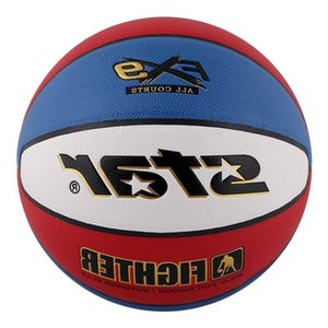 Buy No. 7 and 5 basketball, female teenagers, children's primary school students, outdoor adult wear-resistant basketball