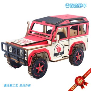 Thunder Off-road Vehicle Wooden Simulation Car Model Children's Manual Puzzle Diy Jigsaw S6SD730