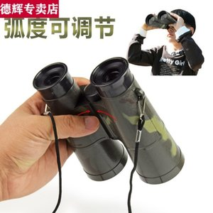 Children's Binoculars Toy Boy Girl Baby Experimental Exploration Telescope RT0B719