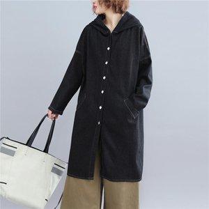 Women's Trench Coats #3171 Women Coat Hooded Casual Black Ladies Loose Oversize Vintage Windbreaker Jacket Overcoat Korean Fashion