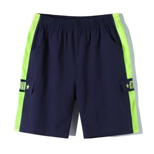 Quick-drying Sports Children Shorts Kids Boys Casual Run Teenager Pants Breathable Clothing