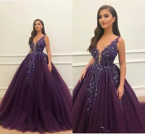 Purple Luxurious Beaded Crystals 2021 Evening Dresses Deep V-neck Tulle Prom Dress Sexy Formal Party Pageant Gowns